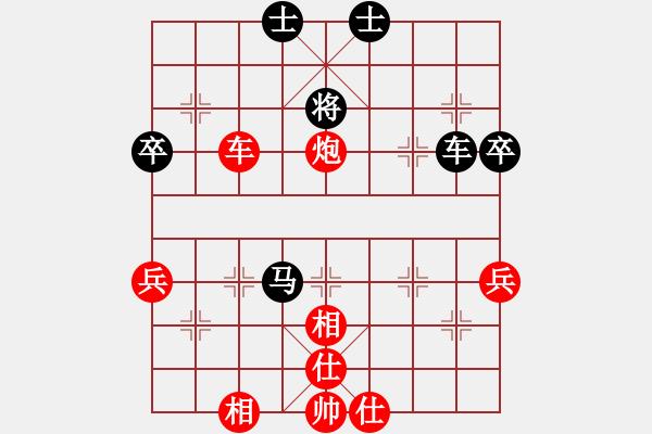 象棋棋谱图片:飞相局对左士角炮(李、赵李82) - 步数:80