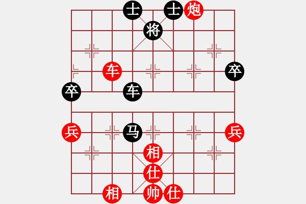 象棋棋谱图片:飞相局对左士角炮(李、赵李82) - 步数:90