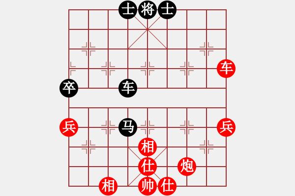 象棋棋谱图片:飞相局对左士角炮(李、赵李82) - 步数:93
