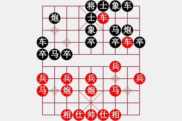 象棋谱图片:李翰林 先和 张强 - 步数:20