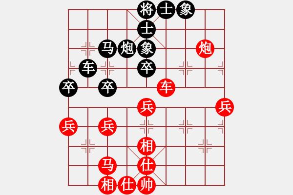 象棋谱图片:李翰林 先和 张强 - 步数:60