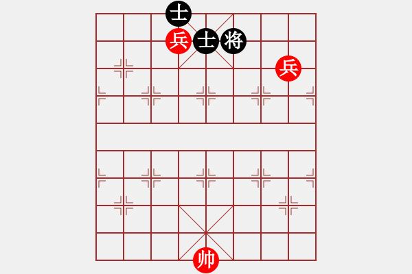 象棋谱图片:第6局 双低兵难胜双士 - 步数:0