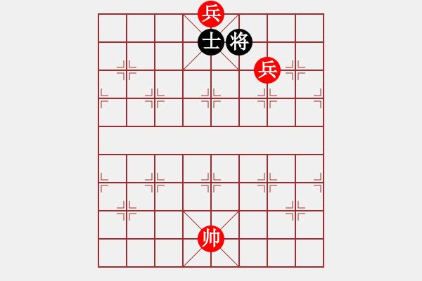 象棋谱图片:第6局 双低兵难胜双士 - 步数:8
