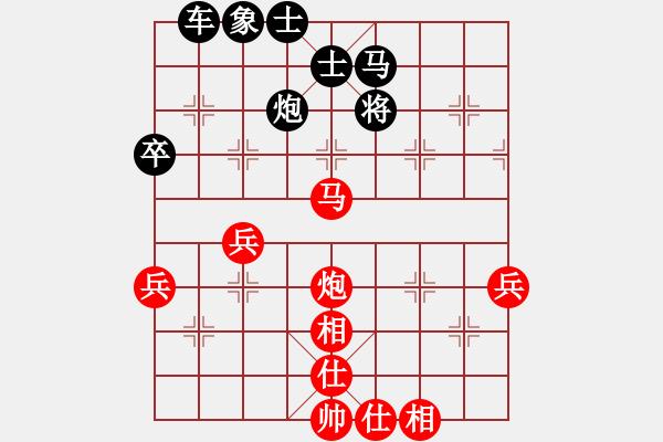 象棋棋谱图片:6 直车对直车局(起马-中炮) - 步数:59