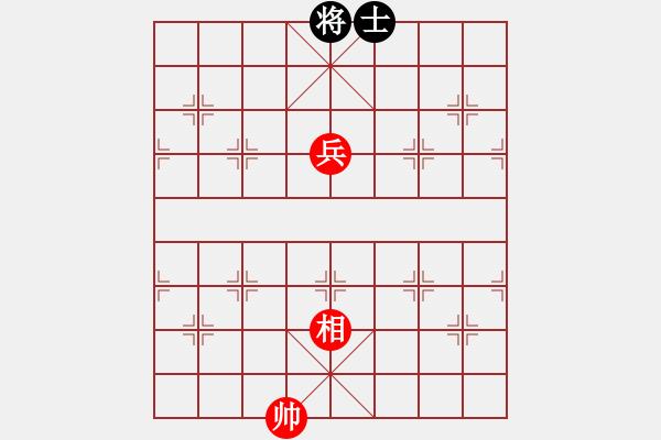 象棋谱图片:第2局 兵相巧胜单士 - 步数:0
