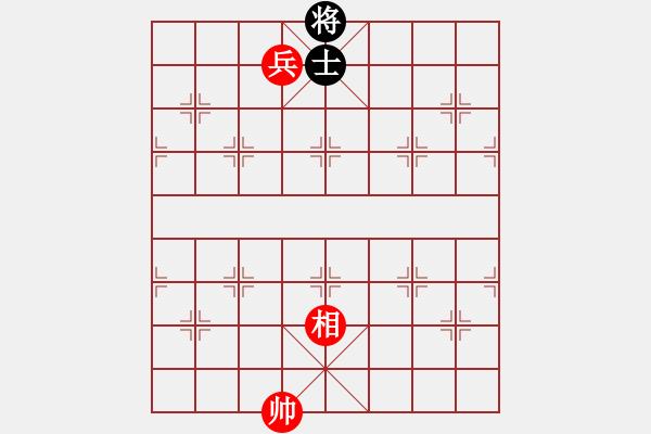 象棋谱图片:第2局 兵相巧胜单士 - 步数:10