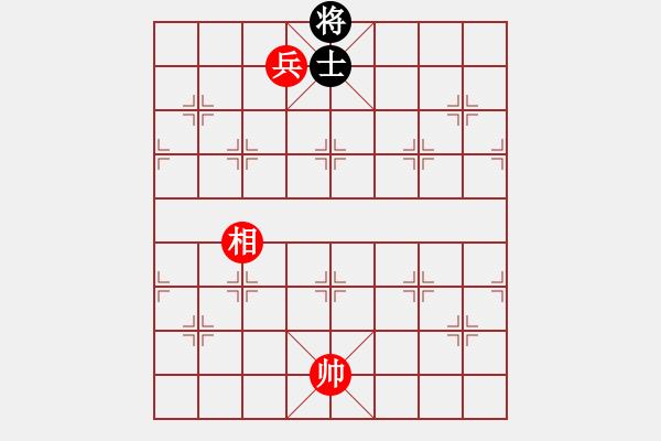 象棋谱图片:第2局 兵相巧胜单士 - 步数:19