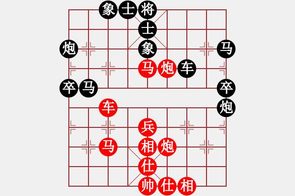 象棋棋谱图片:欧照芳 先负 黎德志 - 步数:50