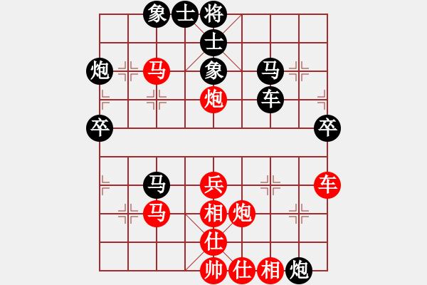 象棋棋谱图片:欧照芳 先负 黎德志 - 步数:60