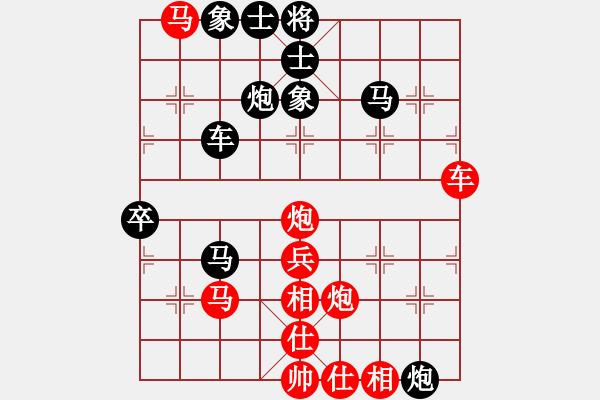 象棋棋谱图片:欧照芳 先负 黎德志 - 步数:70