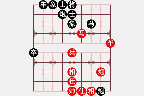 象棋棋谱图片:欧照芳 先负 黎德志 - 步数:80