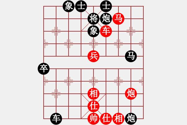 象棋棋谱图片:欧照芳 先负 黎德志 - 步数:90