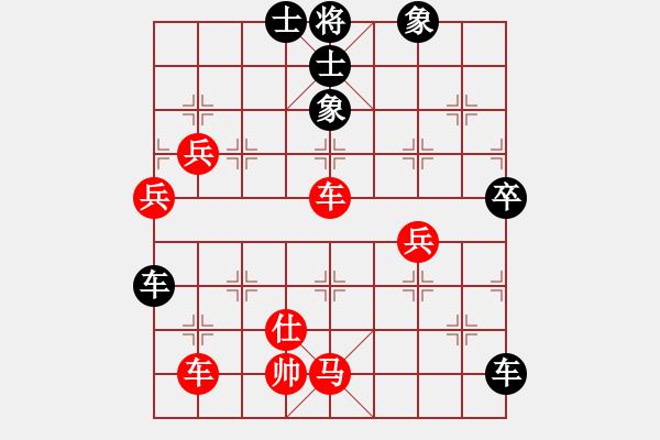 象棋棋谱图片:双车组合杀法_第4局_问 - 步数:0