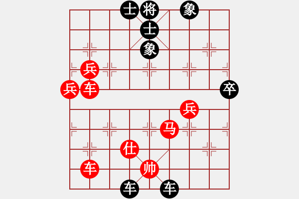 象棋棋谱图片:双车组合杀法_第4局_问 - 步数:10