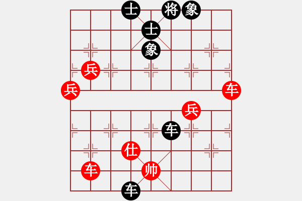 象棋棋谱图片:双车组合杀法_第4局_问 - 步数:13