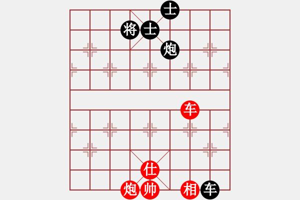 象棋棋谱图片:C车炮类-附局05 - 步数:0