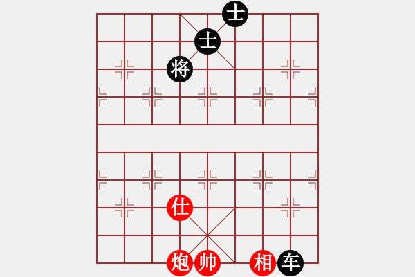 象棋棋谱图片:C车炮类-附局05 - 步数:5