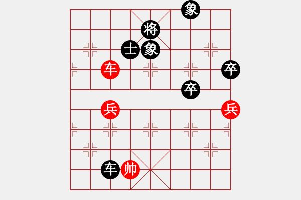 象棋谱图片:王家瑞 先负 黎德志 - 步数:110
