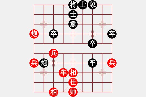 象棋谱图片:王家瑞 先负 黎德志 - 步数:60