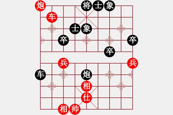 象棋谱图片:王家瑞 先负 黎德志 - 步数:80