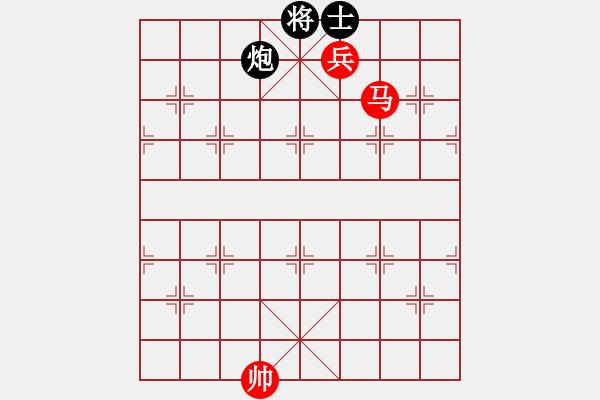 象棋棋谱图片:第58局 马低兵巧胜炮单士 - 步数:0