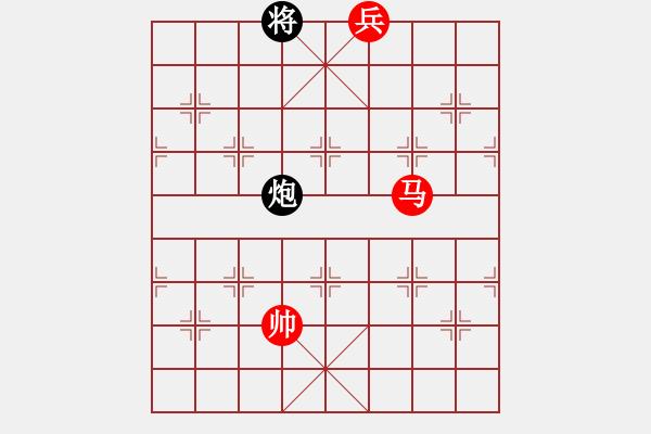 象棋棋谱图片:第58局 马低兵巧胜炮单士 - 步数:10