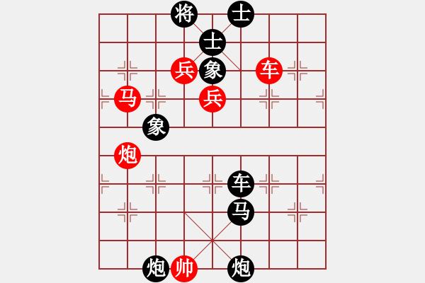 象棋棋谱图片:第145局 博浪击秦 - 步数:0