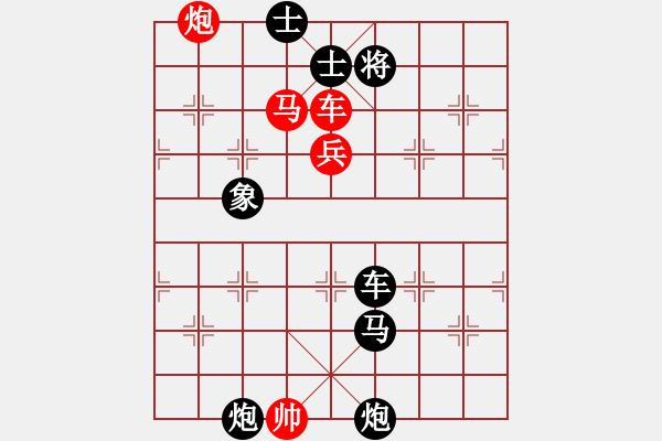 象棋棋谱图片:第145局 博浪击秦 - 步数:10
