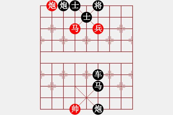 象棋棋谱图片:第145局 博浪击秦 - 步数:20