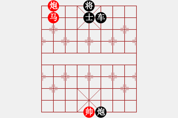 象棋棋谱图片:第145局 博浪击秦 - 步数:30