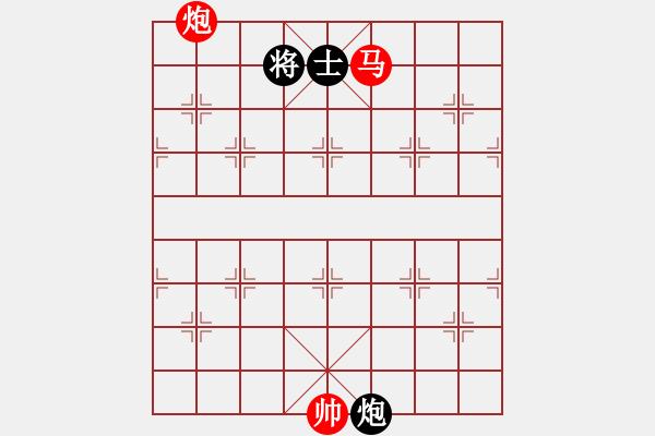 象棋棋谱图片:第145局 博浪击秦 - 步数:34
