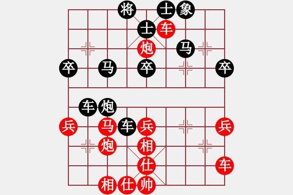 象棋谱图片:薛忠 先负 阮明昭 - 步数:50