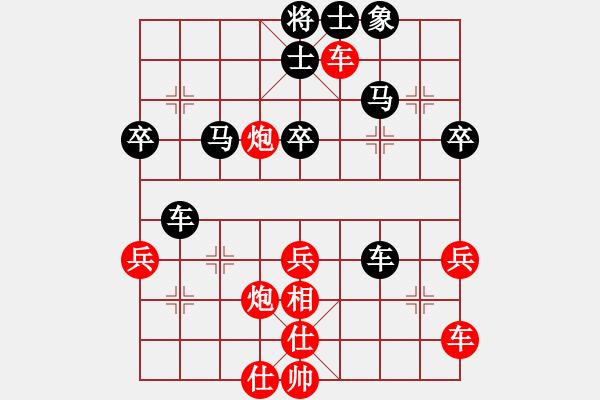 象棋谱图片:薛忠 先负 阮明昭 - 步数:60