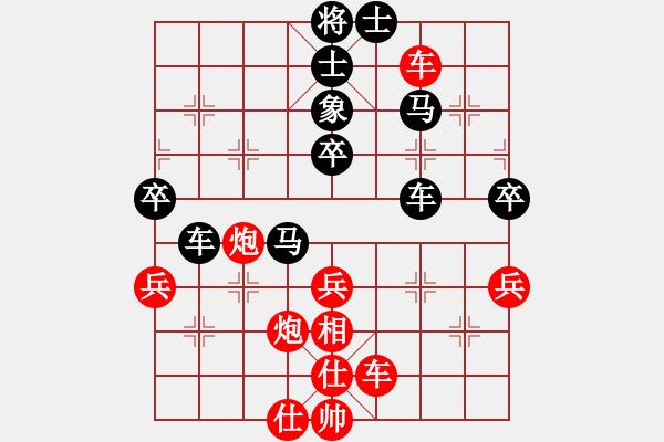 象棋谱图片:薛忠 先负 阮明昭 - 步数:70