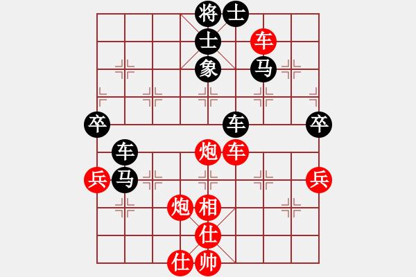 象棋谱图片:薛忠 先负 阮明昭 - 步数:78