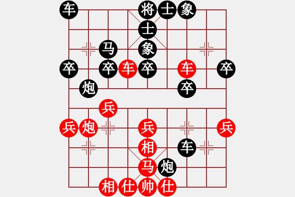 象棋谱图片:Chandra Nugruho 先负 许银川 - 步数:30