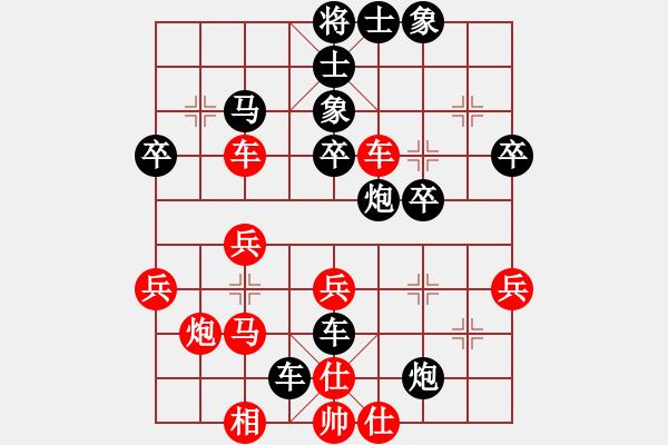 象棋谱图片:Chandra Nugruho 先负 许银川 - 步数:40