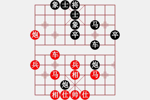 象棋棋谱图片:洪智 先和 汪洋 - 步数:40