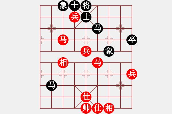 象棋棋谱图片:腾讯 QQ 象棋对局 - 步数:120
