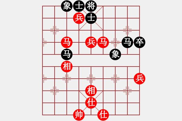 象棋棋谱图片:腾讯 QQ 象棋对局 - 步数:130