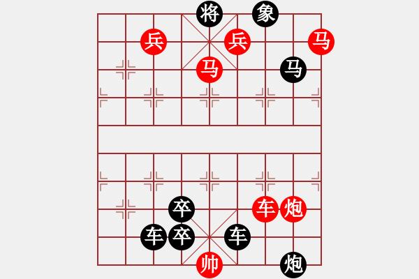 象棋棋谱图片:021 脱帽露顶 红胜 - 步数:0