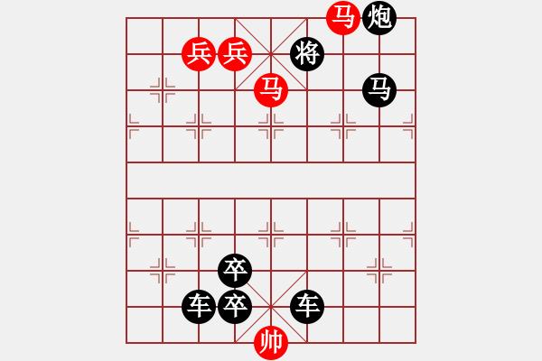 象棋棋谱图片:021 脱帽露顶 红胜 - 步数:10