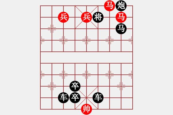 象棋棋谱图片:021 脱帽露顶 红胜 - 步数:15