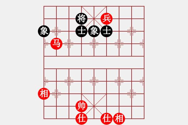 象棋棋谱图片:9 - 步数:106
