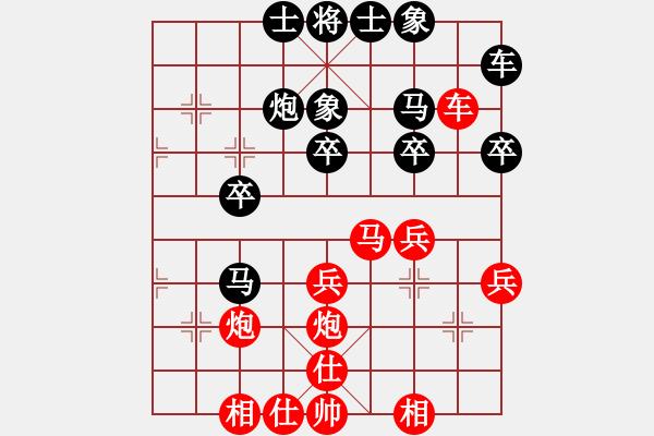 象棋棋谱图片:9 - 步数:30