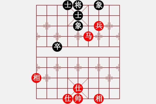 象棋棋谱图片:9 - 步数:80