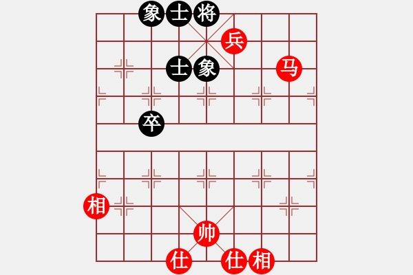 象棋棋谱图片:9 - 步数:90