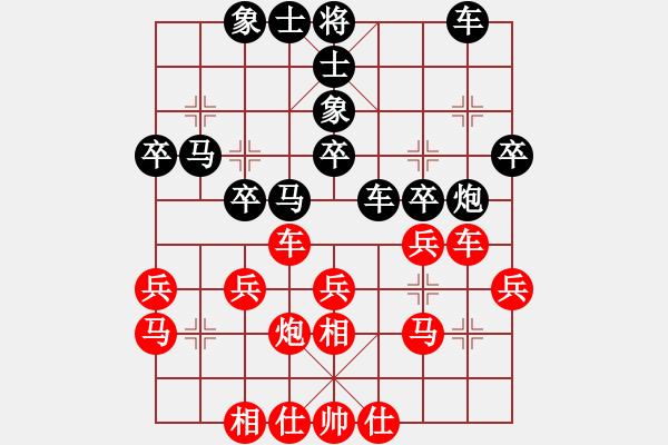 象棋谱图片:王天一 先和 赵鑫鑫 - 步数:32