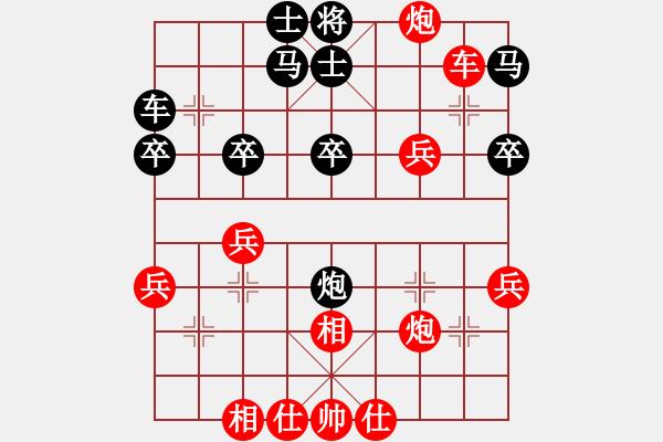象棋棋谱图片:《弃子十三刀100例》42,陈孝坤先胜胡荣华 - 步数:20