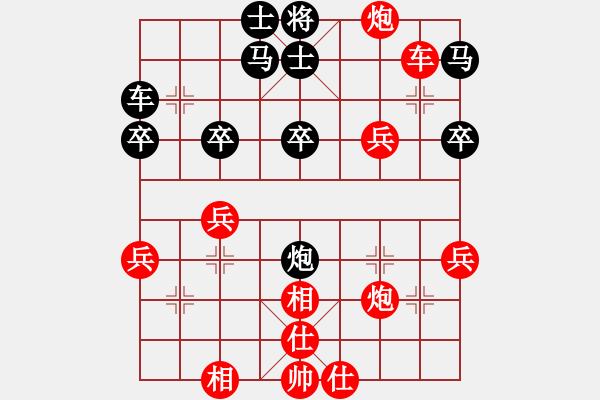 象棋棋谱图片:《弃子十三刀100例》42,陈孝坤先胜胡荣华 - 步数:21